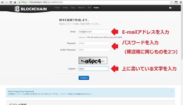 BitCoinWallet2.jpg