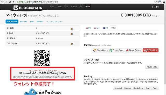 BitCoinWallet3.jpg
